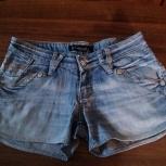 Продам шорты джинсовые, Тюмень