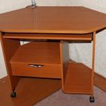 стол компьютерный (угловой), Тюмень