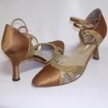 Обувь для стандарта, Тюмень