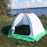 Палатка 4-м ПЗ 6-4 ,3-х слойная  Ур, Тюмень