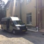 Услуги микроавтобуса, Тюмень