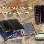 Новинки монеты и почтовые марки, Тюмень