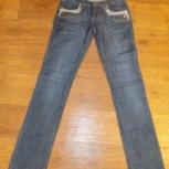 Новые джинсы, Тюмень