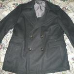 Пальто мужское, Тюмень