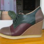 Туфли женские новые, Тюмень