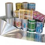 Упаковка полимерная из пленок с печатью и без: пакеты, пленка, Тюмень