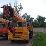 Аренда автокрана 28,31 метров 25 тонн, Тюмень