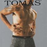 Продам мужские трусы, плавки, боксеры tomas, Тюмень