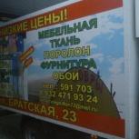 Оформление транспорта рекламой, Тюмень