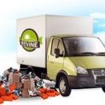 Вывоз мусора, Тюмень