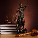 Юридические услуги гражданам, Тюмень