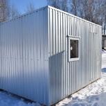 Бытовки для дачи и стройки с зимним утеплением., Тюмень