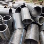 Отходы полиэтиленовой (пнд, пвд) трубы вывезу бесплатно, Тюмень