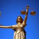 Юридическая помощь, Тюмень