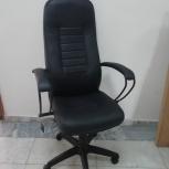 Офисное кресло BP-2Pl, Тюмень