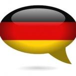 Немецкий язык, Тюмень