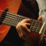 Обучение игре на гитаре, Тюмень