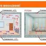 Купите отопление ПЛЭН в Тюмени!, Тюмень