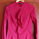 Рубашка Pompa, Тюмень