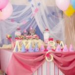 Детский день рождения, Тюмень
