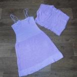 Платье новое, Тюмень