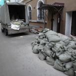 Демонтаж бетонных конструкций, Тюмень