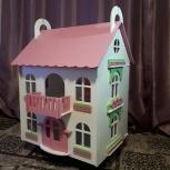 Кукольный домик, Тюмень