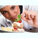 Обучение поваров, Тюмень