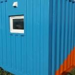 Аренда жилых контейнеров-бытовок без залога в тюмени, доставка, Тюмень