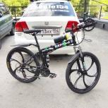 Складной велосипед, Тюмень
