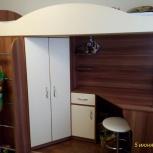 Детский набор мебели, Тюмень