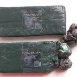 Пластилин скульптурный, Тюмень