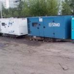 Аренда дизельного генератора на 30-60-100-120-150-264 квт, Тюмень