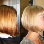 Тонирование волос, Тюмень