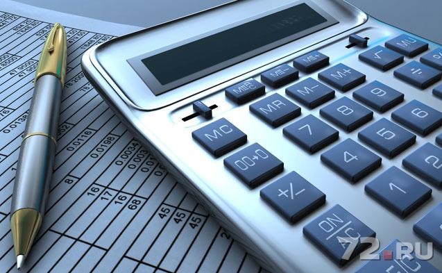 Бухгалтерское сопровождение ип тюмень налоговая декларация 3 ндфл в 2019 году