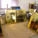 Изготовление фасадной вывески, Тюмень