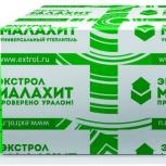 XPS  Экстрол Малахит 1180х580х30 мм / 13 пл., Тюмень