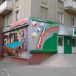 Оформление фасада и входных групп, Тюмень