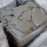 Природный камень плитняк, Тюмень