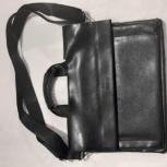 Сумка-портфель мужская черная А4, Тюмень