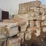 Фундаментные блоки (фбс), Тюмень