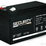 Аккумулятор новый 1207 SF, Тюмень