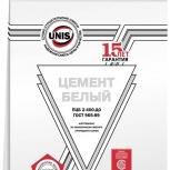 Цемент белый Unis ПЦ-500 Д0 ГК, 5 кг, Тюмень