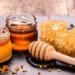 Алтайский мёд 2019, Тюмень