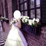 Свадебное платье, Тюмень