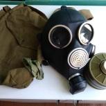 Продам противогазы ГП-7, Тюмень