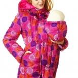 Куртка (слингокуртка) для беременных Ехидна 2 в 1, Тюмень