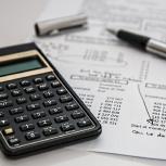 Бюджетирование/составление бюджета проекта, Тюмень