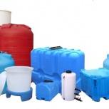 Пластиковые емкости от 20 до 3000 литров, гарантия от производителя, Тюмень