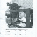 Литьевая машина изготовления анодов 1340х1180х14, Тюмень